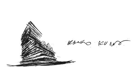 MASTERY BY CROWN GROUP KENGO KUMA KOICHI TAKADA IWAN SUNITO SYDNEY AUSTRALIA